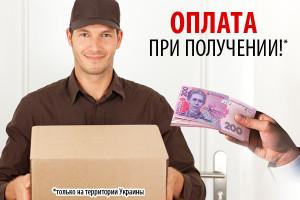 postpay600х400